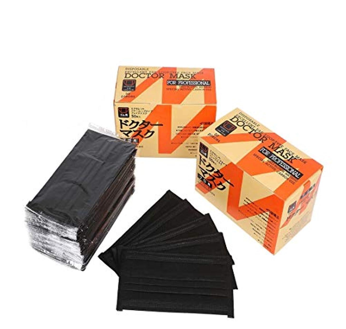 誠意お酒マティスB-TOPAZ 黒 マスク 個別包装 4層構造 ブラック 紫外線 PM2.5 花粉 風邪 対策【100枚】