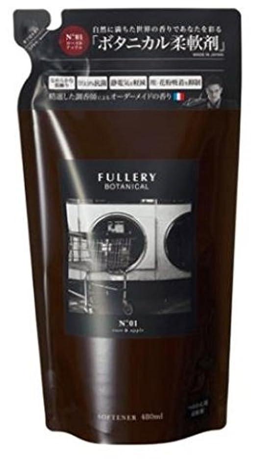 かなりジャベスウィルソン上院FULLERY BOTANICAL ソフナー 柔軟剤 01 ローズ&アップル 詰め替え2個セット