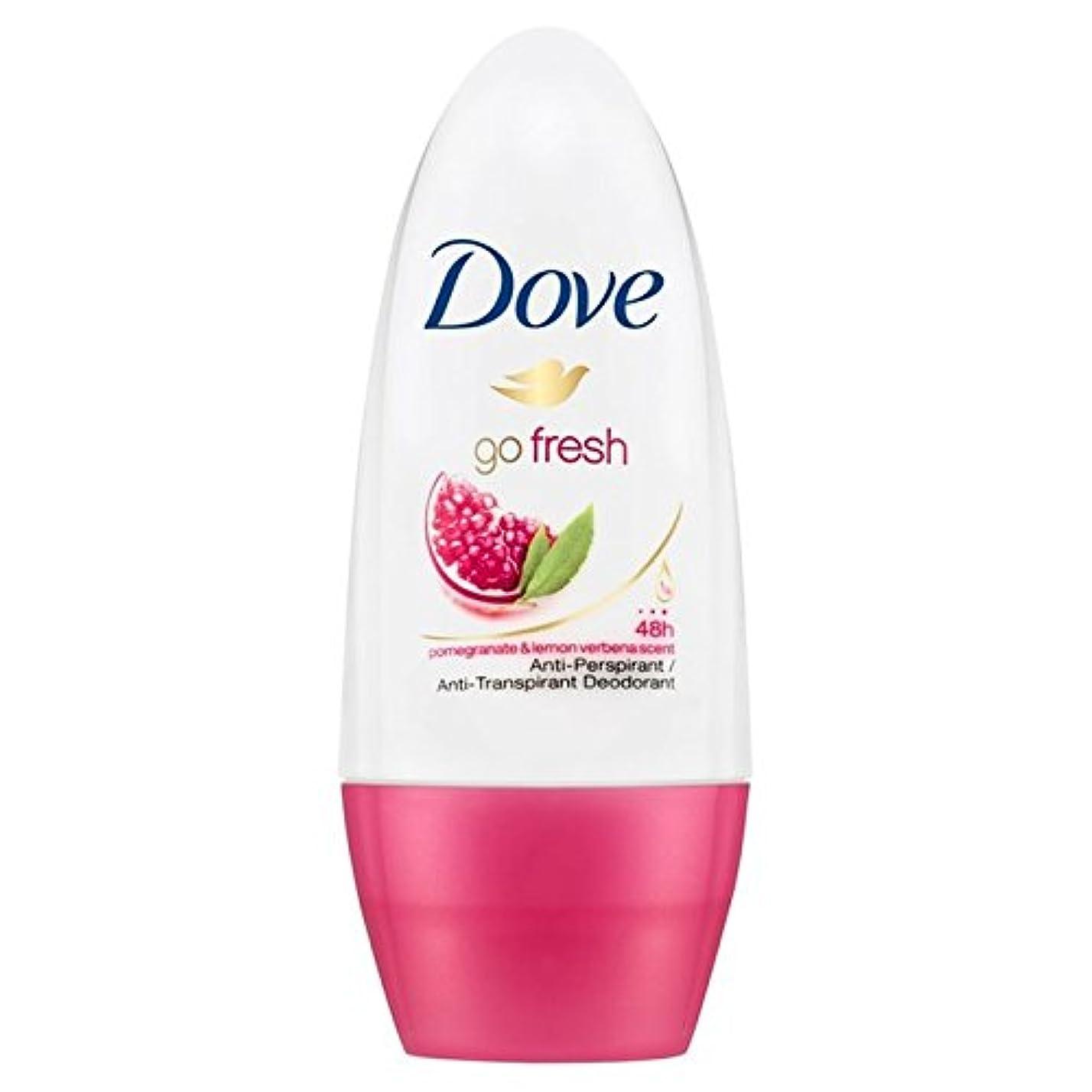 広げる融合発疹新鮮なザクロのロールオン制汗デオドラント50ミリリットルを行く鳩 x4 - Dove Go Fresh Pomegranate Roll-On Anti-Perspirant Deodorant 50ml (Pack of...
