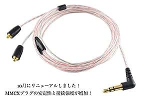 SS マルチカラー L字プラグ 標準MMCXケーブル 5N(99.999%)高純度OFC導体採用 ワイヤー無し イヤホン用ケーブル 1.2m 3ヶ月間の製品保証適用