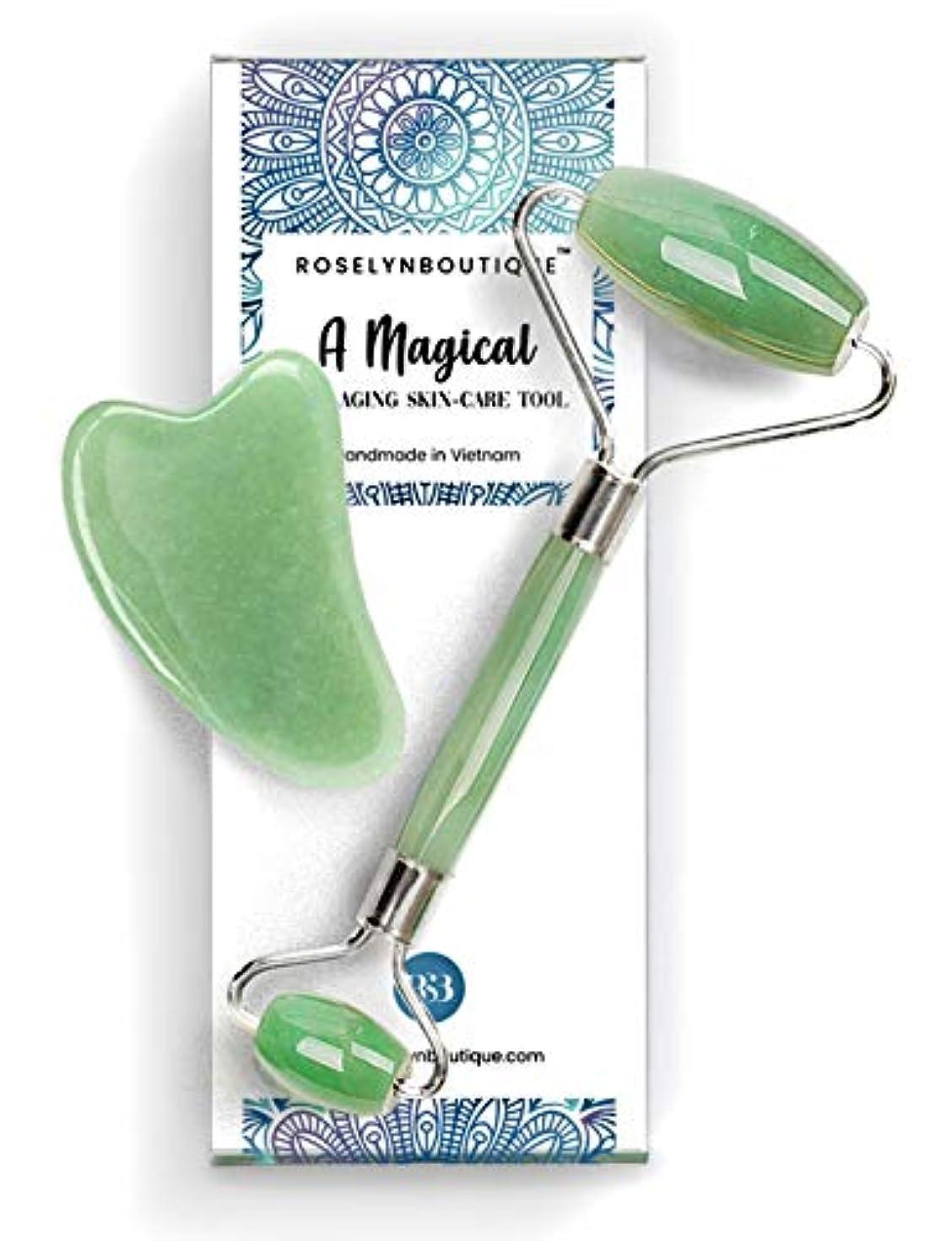 言うまでもなくマンハッタン認証Jade Roller for Face Perfect Skin Roller Massager Anti Aging Facial Therapy - Premium Real 100% Natural Jade Stone...