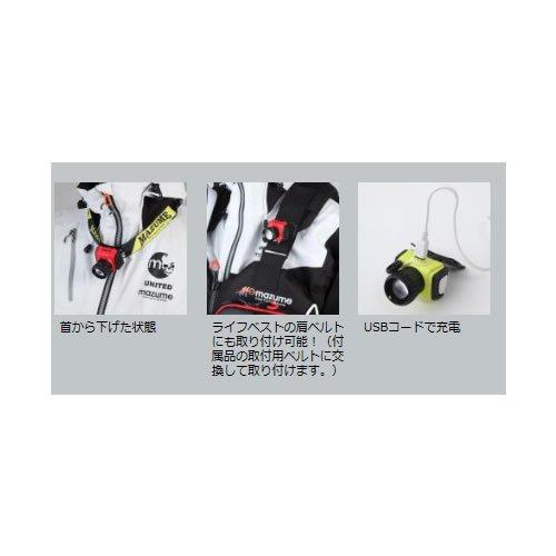 MAZUME(マズメ) Focus One Limited MZAS-301-02 ホワイト