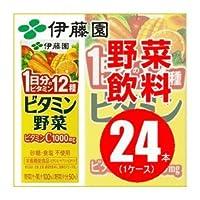 伊藤園 ビタミン野菜 紙パック 200ml×24本 (1ケース)