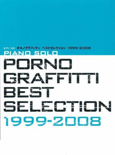 ピアノソロ 中級 ポルノグラフィティ ベストセレクション 1999-2008 「アゲハ蝶」「黄昏ロマンス」「リンク」「ギフト」ほか 全27曲