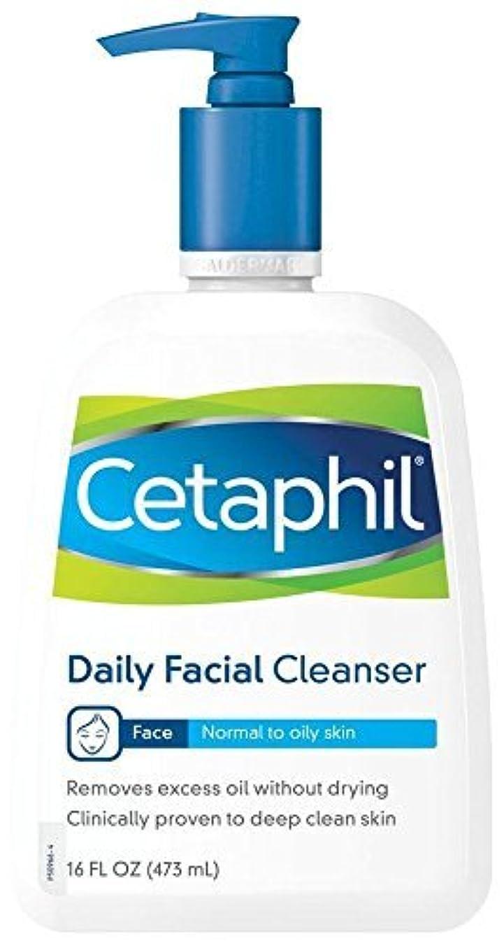 レタッチ手荷物スキニー海外直送品Cetaphil Cetaphil Daily Facial Cleanser For Normal To Oily Skin, 16 oz