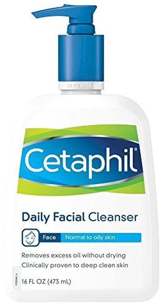 主導権無視する脈拍海外直送品Cetaphil Cetaphil Daily Facial Cleanser For Normal To Oily Skin, 16 oz