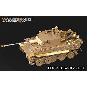 WWⅡ ドイツ軍 タイガーⅠ戦車極初期型アフリカ仕様Ⅱ タミヤ35227キット対応[PE35196]  1/35 WWII German Tiger I ...