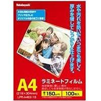 【まとめ 10セット】 ナカバヤシ ラミネートフィルムE2 150μm A4 100枚入り LPR-A4E2-15