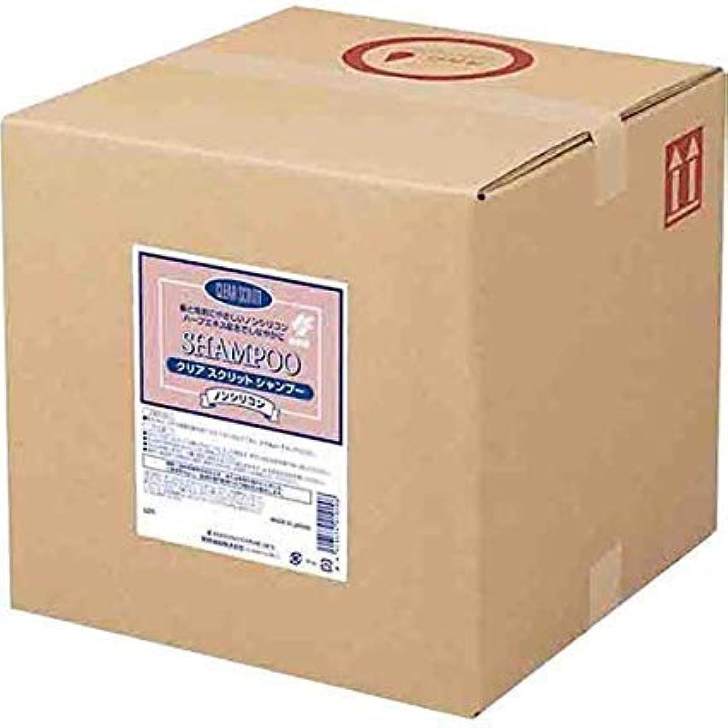 消化モッキンバードパーセント業務用 クリアスクリット シャンプー 18L 熊野油脂 (コック付き)