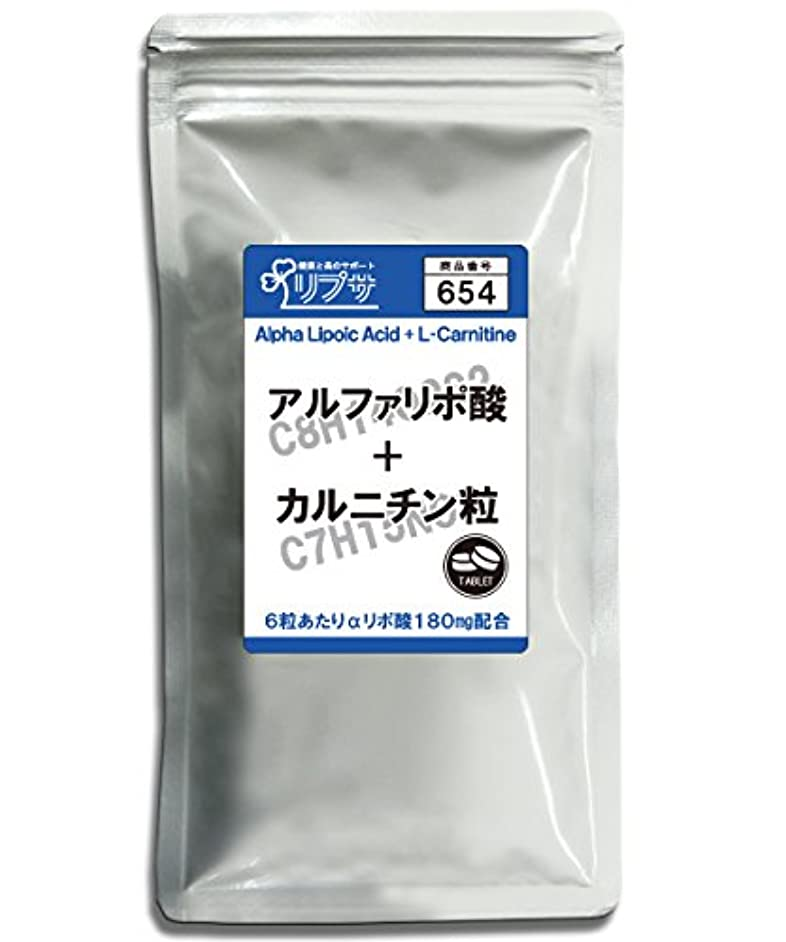 アルファリポ酸+カルニチン粒 約3か月分 T-654