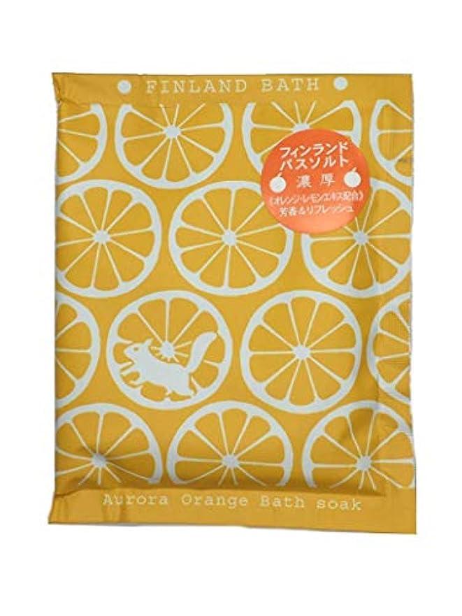 再開パンツ簡単なフィンランドバスソーク オーロラオレンジ 50g×6個セット