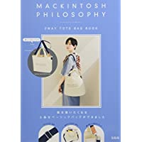 MACKINTOSH PHILOSOPHY 2WAY TOTE BAG BOOK (バラエティ)