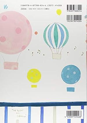 山崎朋子 Original Songs 同声編 Vol.2
