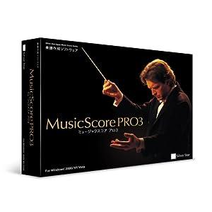 MusicScorePRO3