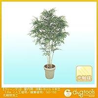 グリーンデコ屋内用洋風トネリコ5本立(人工植物/観葉植物)光触媒加工1.8mGD-150