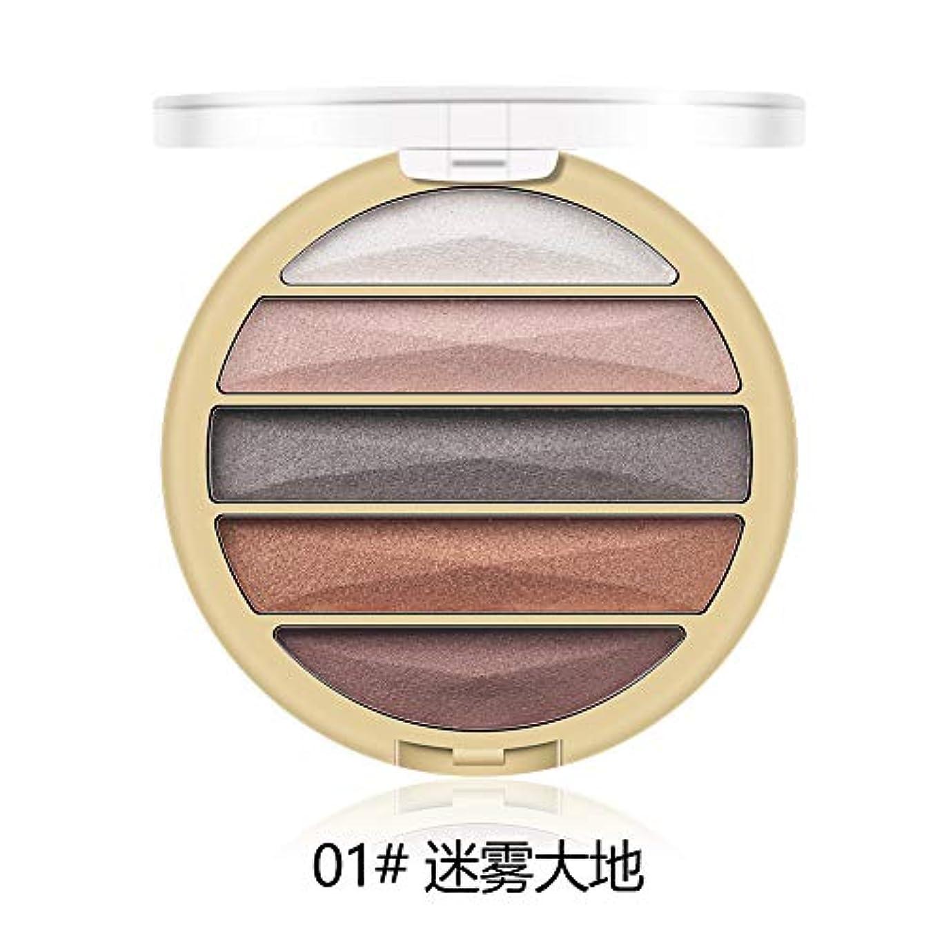 ほこりっぽい粘性の合法Rabugogo 5色シマーグリッターマットピグメントアイシャドー長持ちアイシャドーメイクアップパレット N1