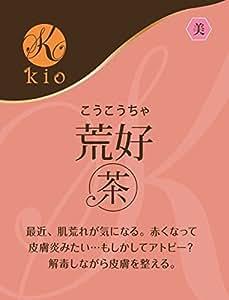 【漢方の氣生】荒好茶(こうこうちゃ)20包入