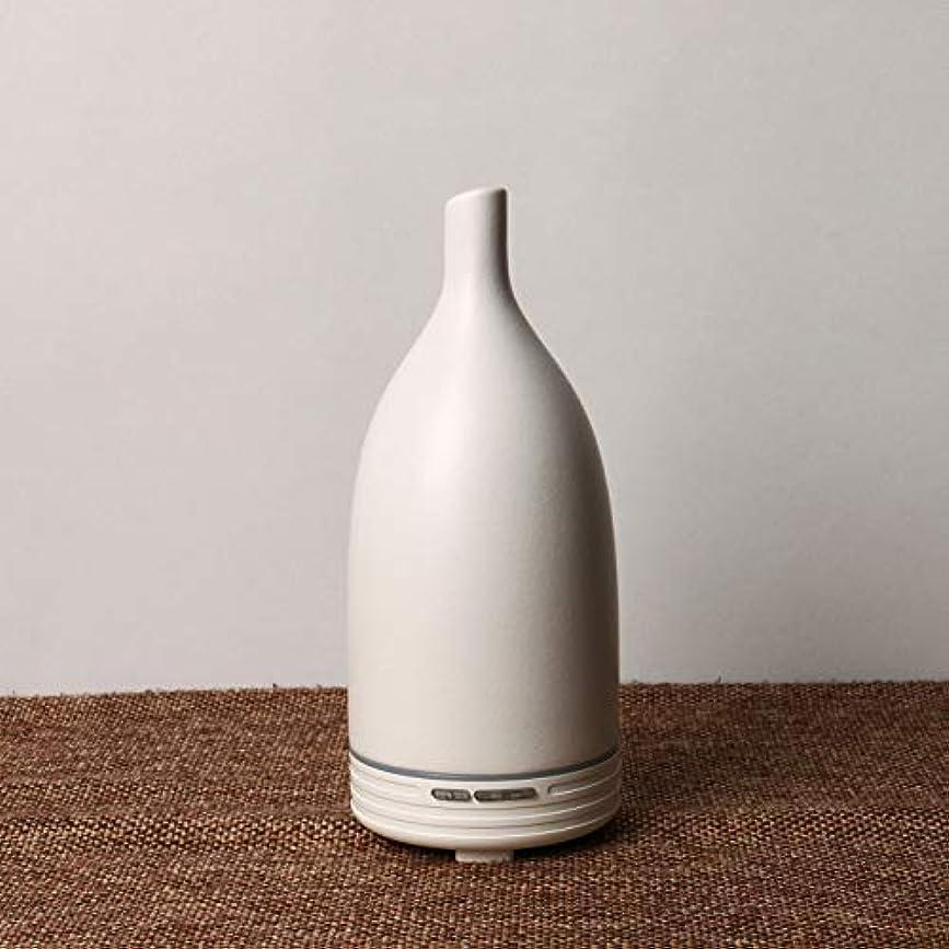オーバーランディーラー薄汚いアロマディスペンサー精油加湿器陶磁器の材質は家庭の事務用に適しています。 (ホワイト)