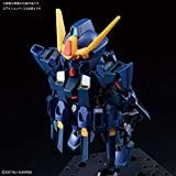 SDガンダム クロスシルエット シスクード(ティターンズカラー) 色分け済みプラモデル_02