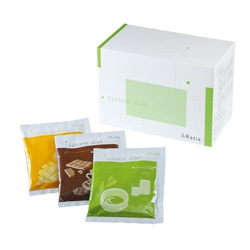まっすぐジャンク熱望する&Ratia システムダイエット 14袋