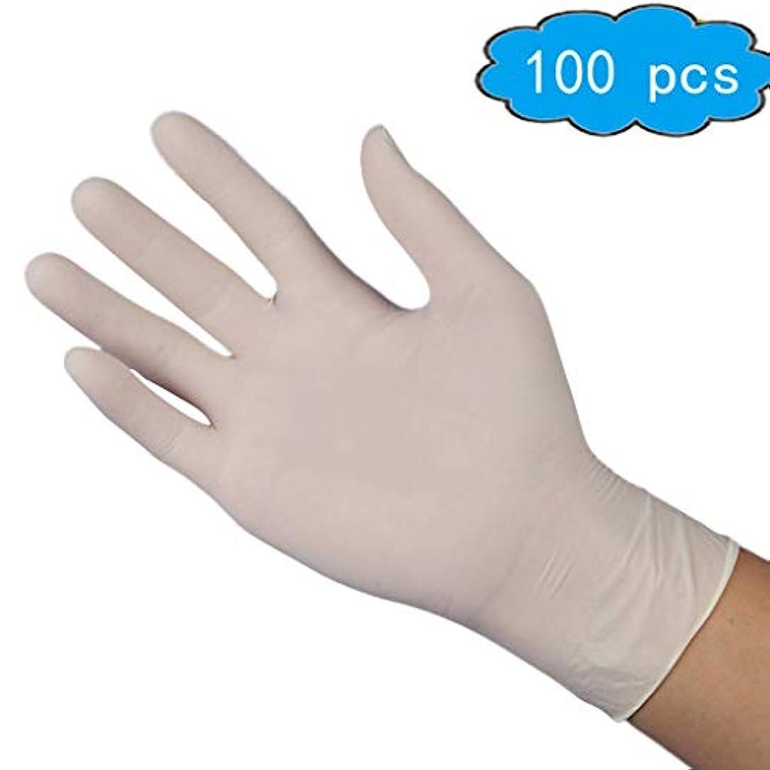 リズミカルなしかし破壊使い捨てラテックス手袋、多目的、ボックスあたりの医療用品&機器-100 (Color : White, Size : M)