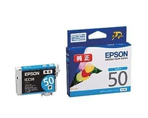 EPSON インクカートリッジ ICC50 シアン