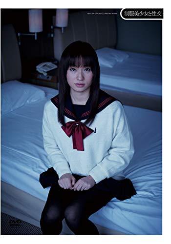 大沢美加(AV女優)