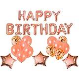 Forzza 誕生日 飾り付け 風船 アルミ風船 バルーン 装飾セット バースデー お祝い 両面テープ付き 空気入れ付 (ローズゴールド)