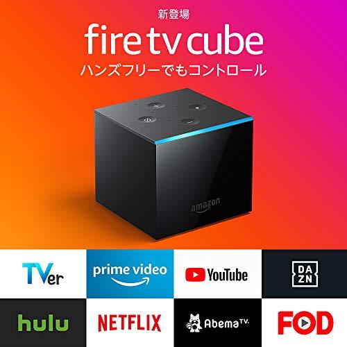 Amazon、新しい「Fire TV Cube」発売開始