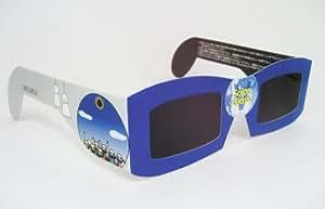 AFOM(エイフォム) 日食グラス AFOM SOLAR V GLASS 金環日食観測用メガネ