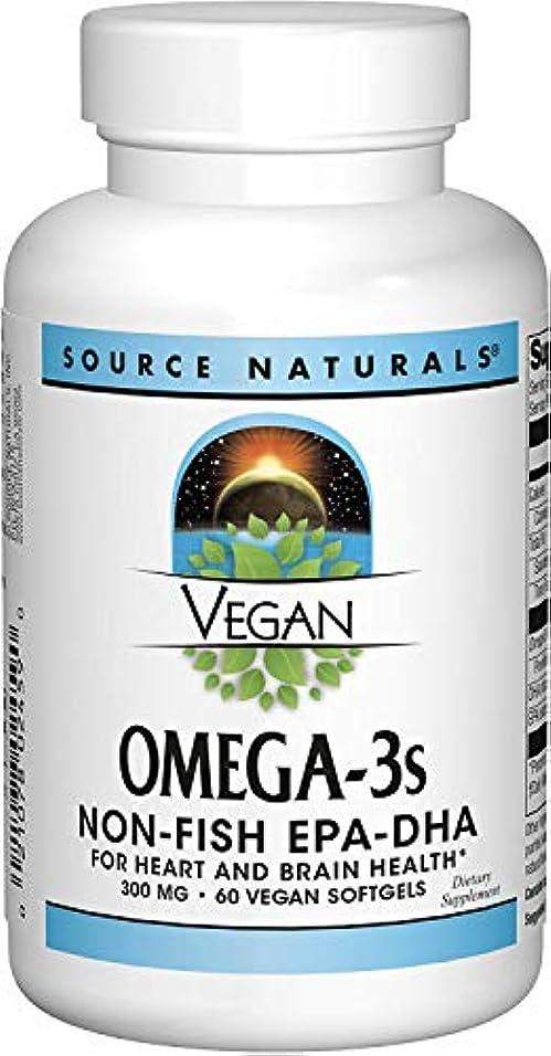 蜜不屈エンジニアソースナチュラルズ社 植物由来の優れたEPA/DHA!Vegan Omega-3s 生臭いあと味も臭いも残りません! (60粒)