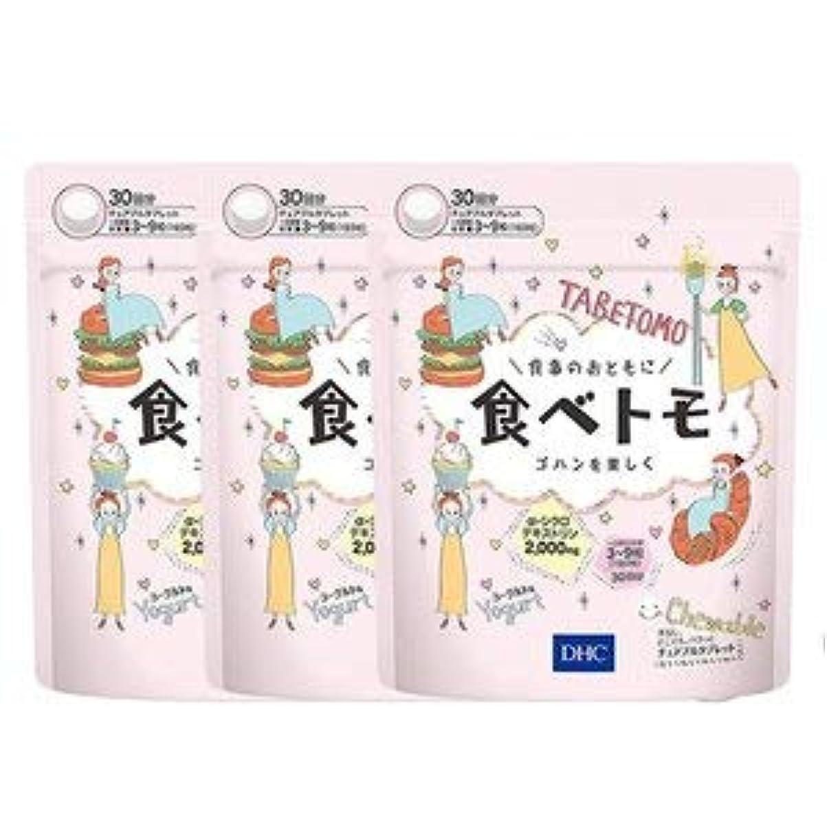 メイド洗剤完璧【送料無料】【6個でお買い得】DHC 食べトモ 30回分 90粒×6個