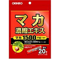 【オリヒロ】マカ濃縮エキス 顆粒 20包