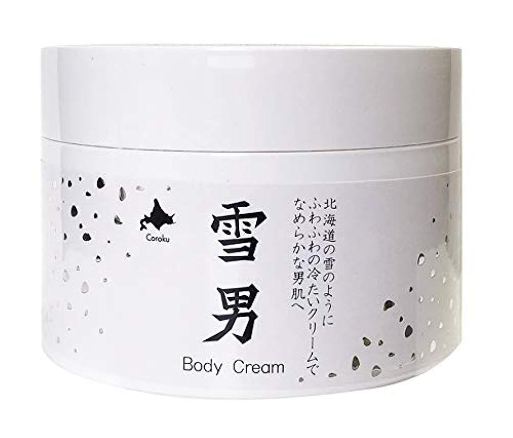 富ロデオ食用雪男 ボディクリーム 200ml