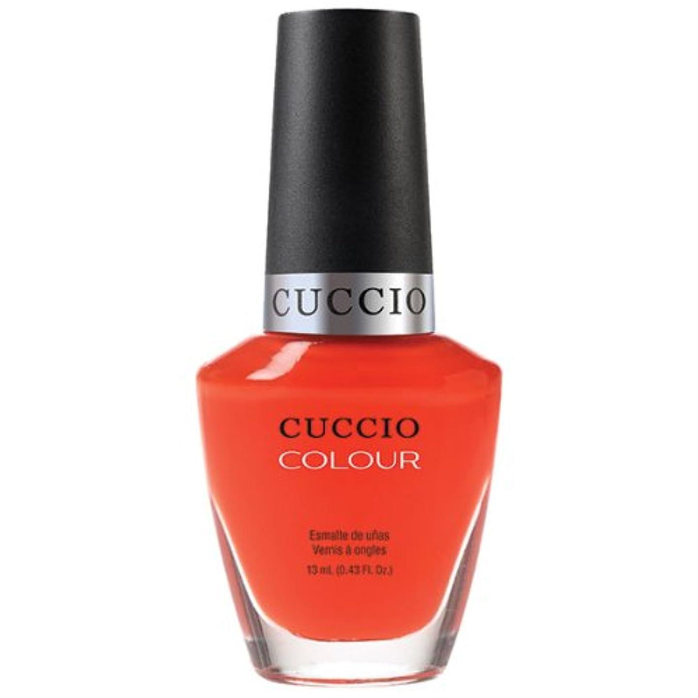 サイレント癒す不承認Cuccio Colour Gloss Lacquer - Shaking My Morocco - 0.43oz / 13ml
