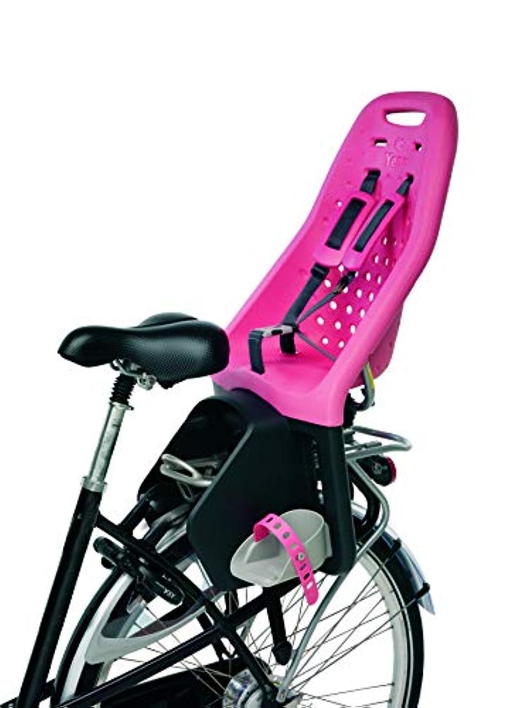 ページ周辺ヘッドレスYepp(イエップ) 後ろ子供のせ 自転車 チャイルドシート 後ろ乗せ キャリア取付タイプ Yepp Maxi Easyfit ピンク