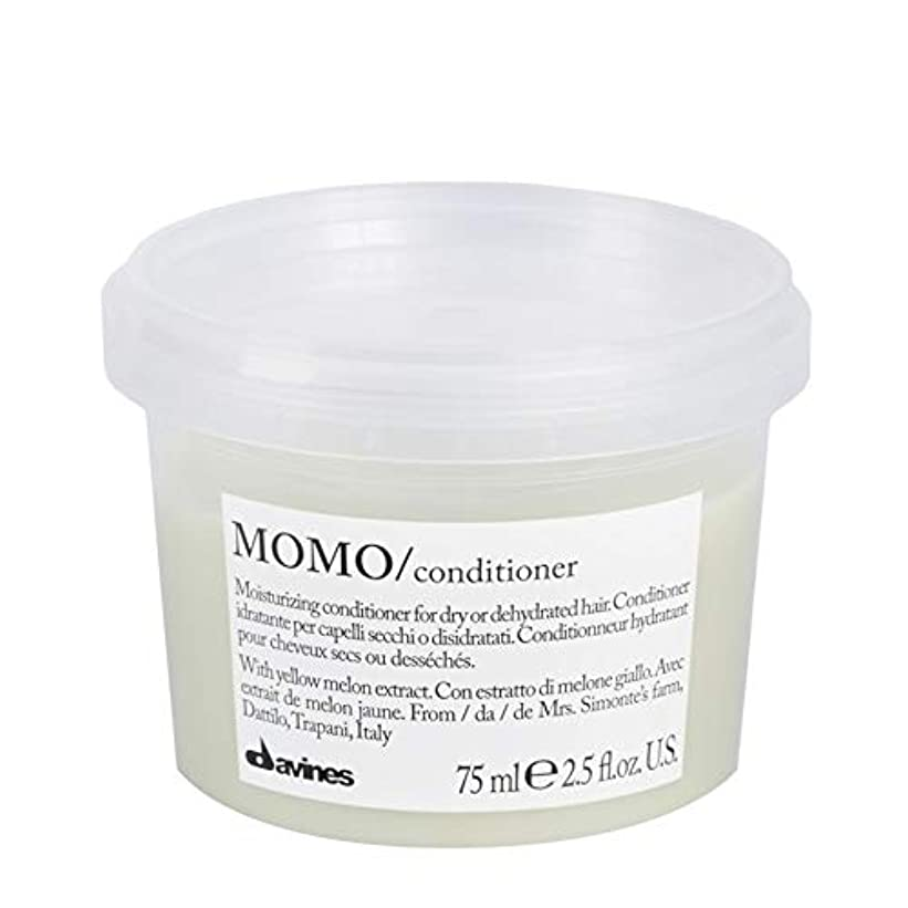 [Davines ] ダヴィネスモモコンディショナー75ミリリットル - Davines MoMo Conditioner 75ml [並行輸入品]