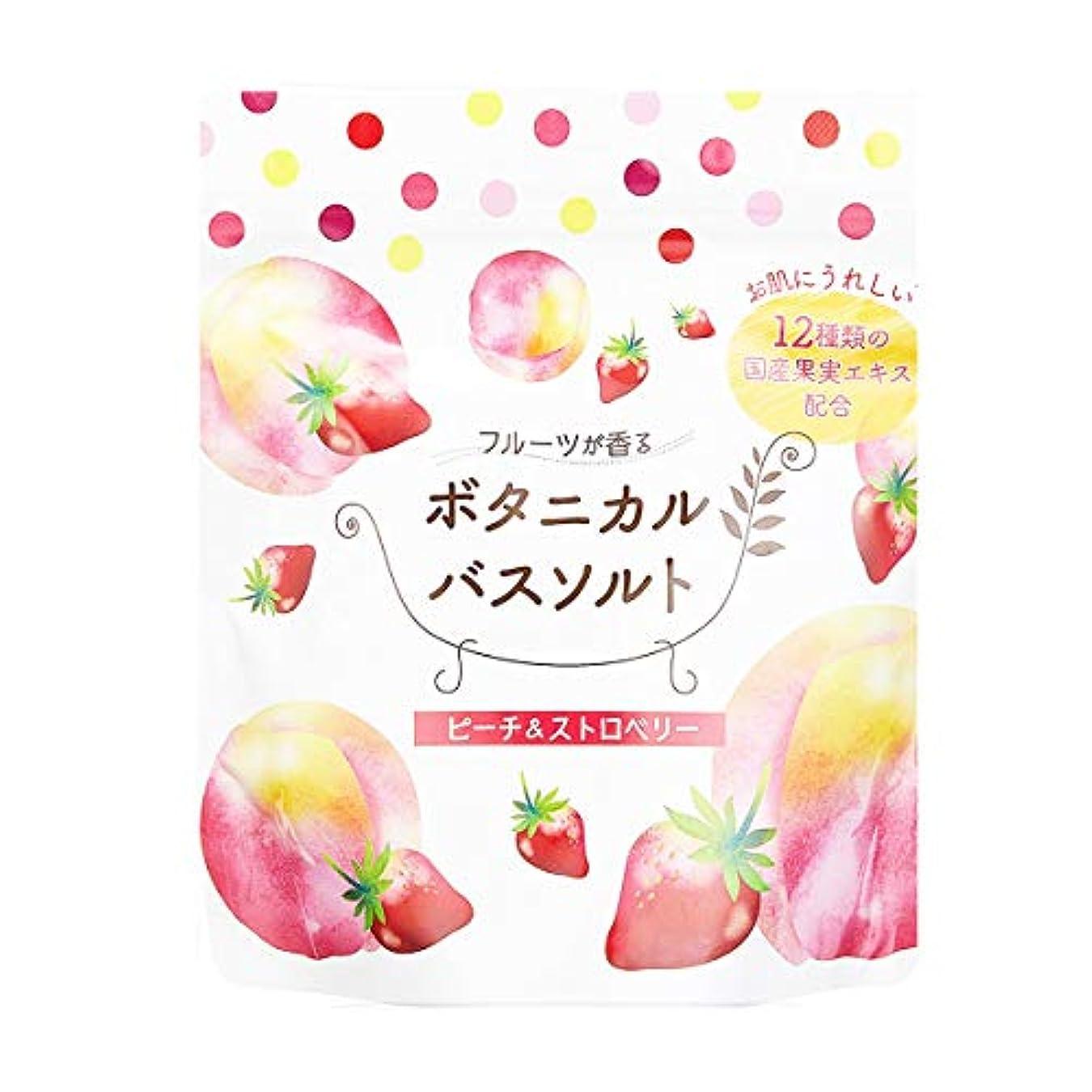動的苦しむ雪だるまを作る松田医薬品 フルーツが香るボタニカルバスソルト ピーチ&ストロベリー 30g