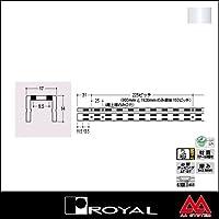 e-kanamono ロイヤル 棚柱 チャンネルサポート(ダブル) AWF-15 1820mm ホワイト