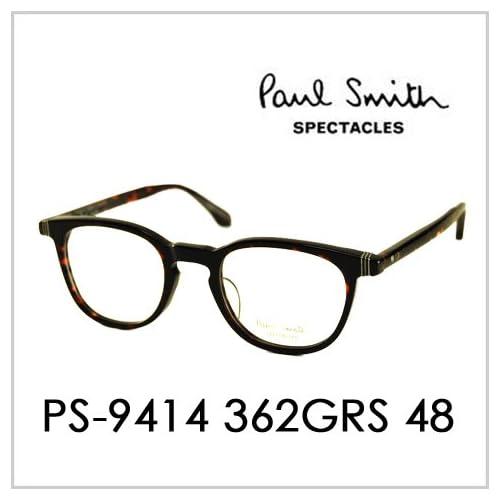 PAUL SMITH ポールスミス  メガネフレーム サングラス 伊達メガネ 眼鏡 PS-9414 362GRS 48 PAUL SMITH専用ケース付 スペクタクルズ