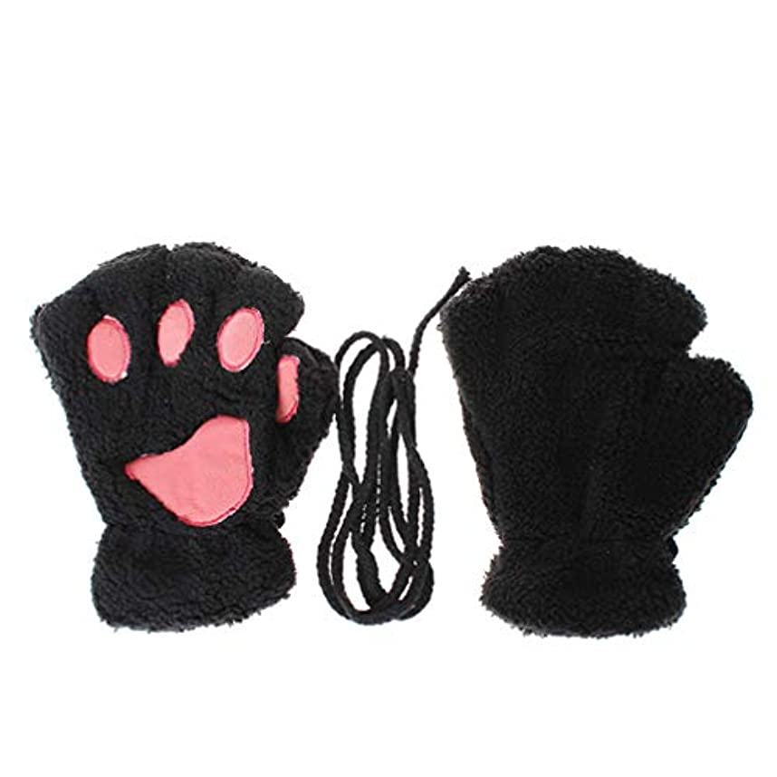 写真の代表団第九Toporchid 女性の冬の漫画の動物の爪ハーフフィンガーグローブ暖かいミトン(黒)