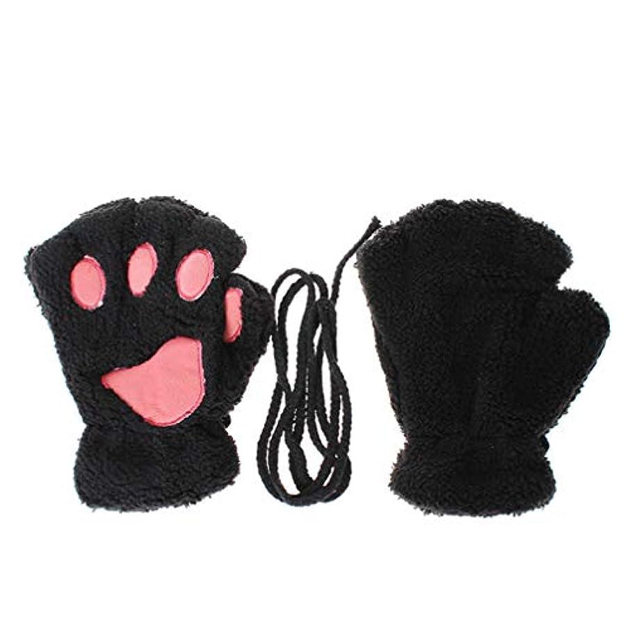 なに抵抗力がある職人Toporchid 女性の冬の漫画の動物の爪ハーフフィンガーグローブ暖かいミトン(黒)