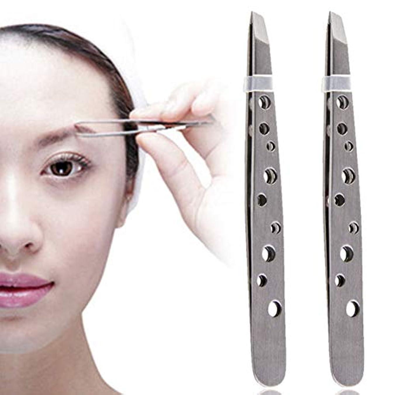 人道的熟練した無実毛抜き FidgetFidget 専門の精密なステンレス鋼ピンセット眉毛ピンセット眉毛クリップ