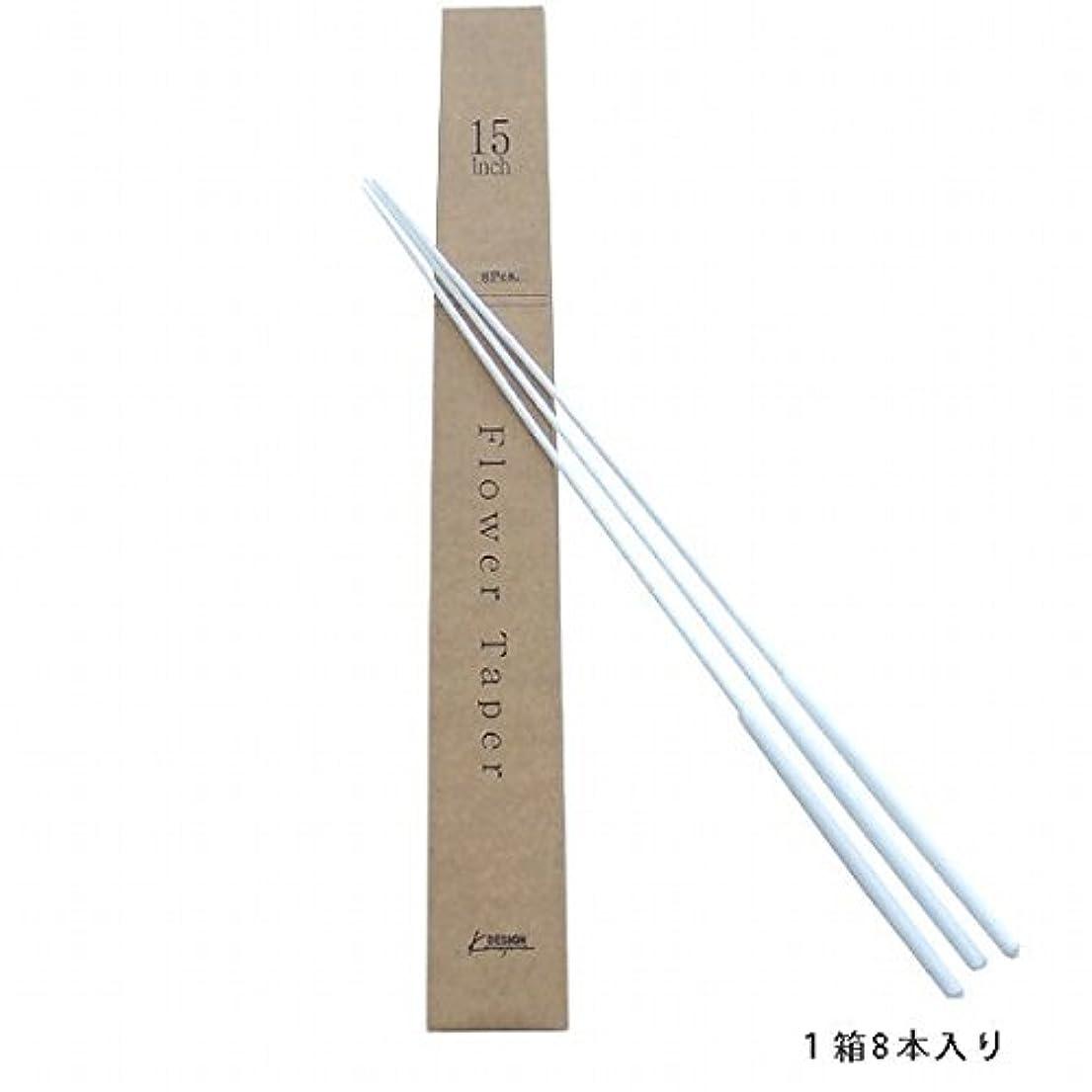 通行料金肌スーツケースカメヤマキャンドル( kameyama candle ) 15インチトーチ用フラワーテーパー 8本入 「 ホワイト 」