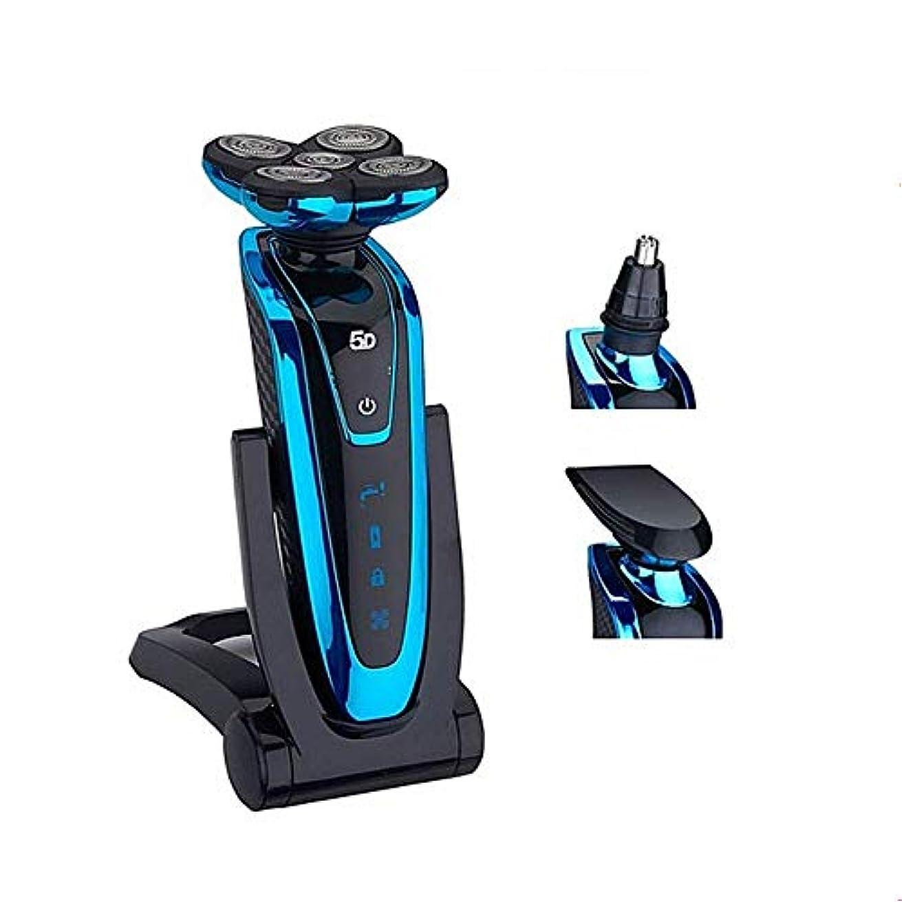 キャップ数学者パーティションyangdi 男性用ウェット/ドライ5dシェーバー電動かみそり充電式ボディシェービングマシン防水ひげシェーバークリーニングブルー2