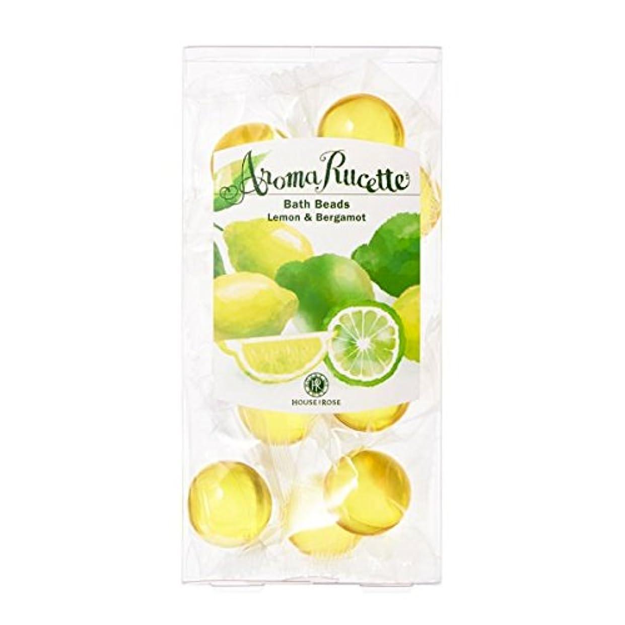 拮抗する袋木ハウスオブローゼ アロマルセット バスビーズ 7g×11個 (レモン&ベルガモットの香り)