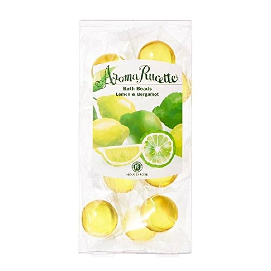 モロニック水要塞ハウスオブローゼ アロマルセット バスビーズ 7g×11個 (レモン&ベルガモットの香り)