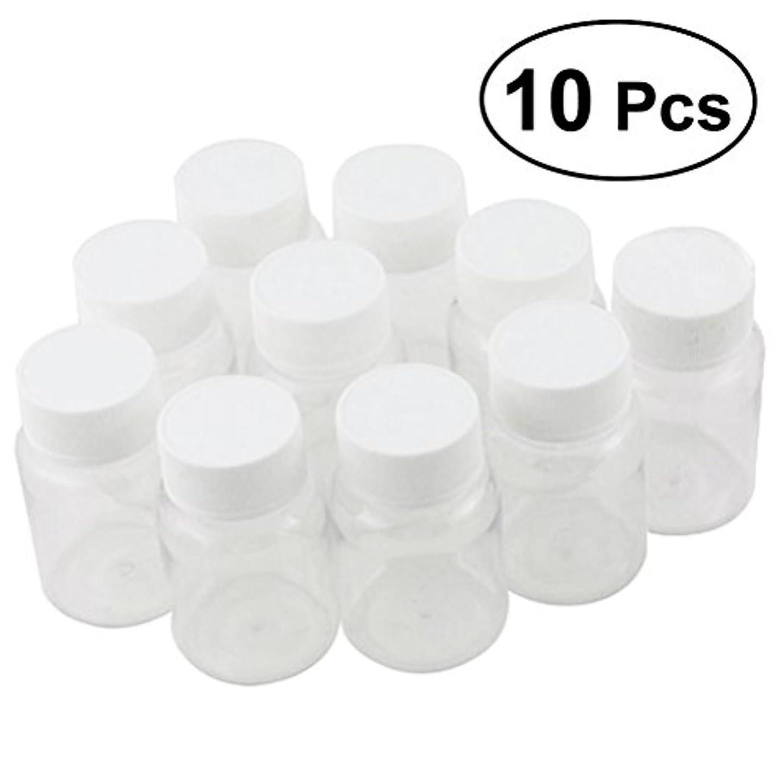 腐敗キラウエア山バインドULTNICE 小分けボトル 広口 クリア 詰め替え容器 薬保存 ビーズ収納 液体 10個セット