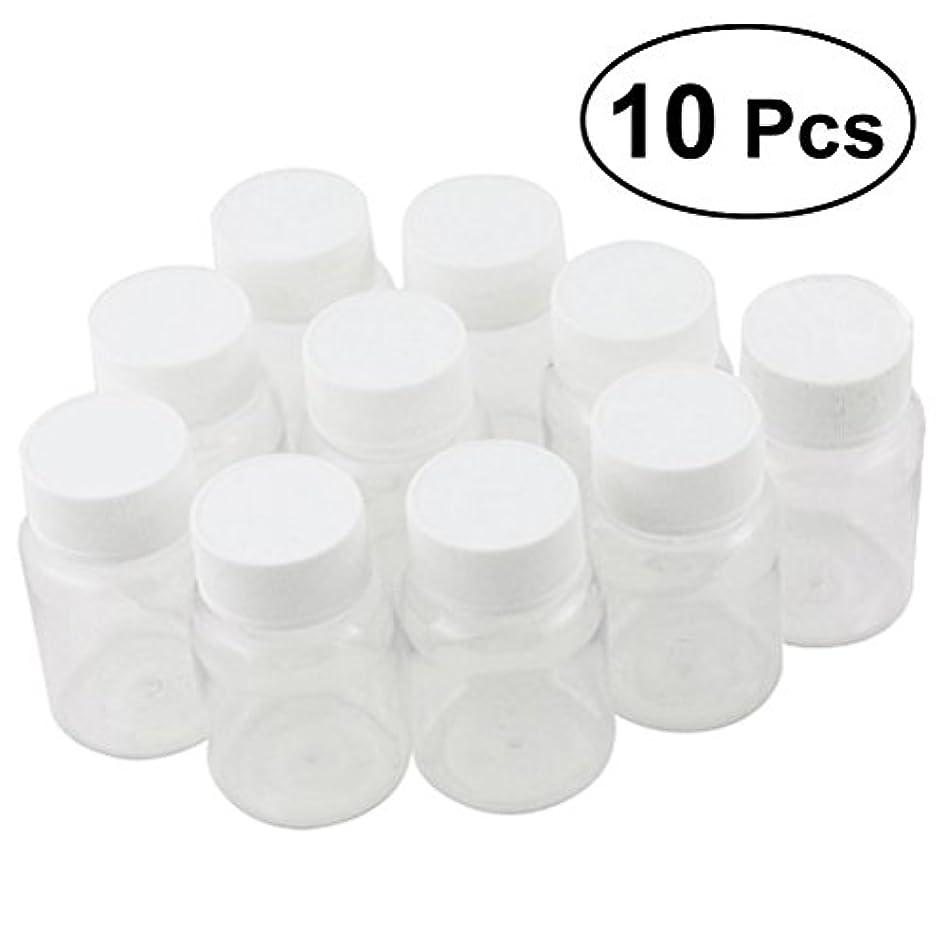 シンプルなブラウズ障害ULTNICE 小分けボトル 広口 クリア 詰め替え容器 薬保存 ビーズ収納 液体 10個セット