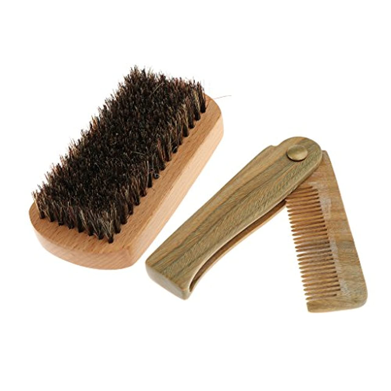 第二アストロラーベ鋸歯状CUTICATE 木製折りたたみひげ口ひげ櫛&剛毛ヘアブラシセット男性グルーミングキット